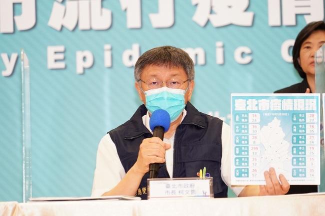 萬華遭諷「空氣都有病毒」 柯文哲盼別汙名化:萬華加油 | 華視新聞