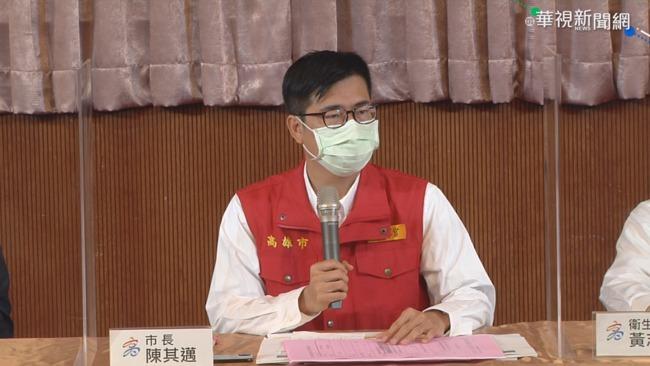 高雄+4餐廳群聚服務生也中!陳其邁:明起餐廳禁內用   華視新聞