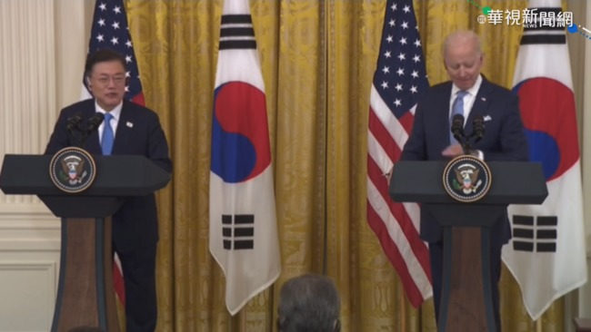 美韓雙邊會議 確立「疫苗同盟」關係   華視新聞