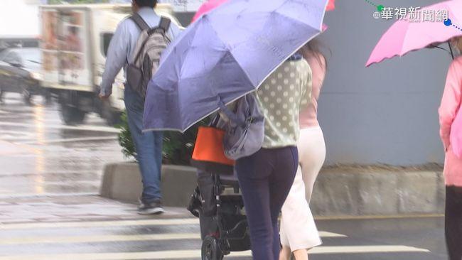 梅雨鋒面要來了! 明晚起全台都有降雨機會 | 華視新聞
