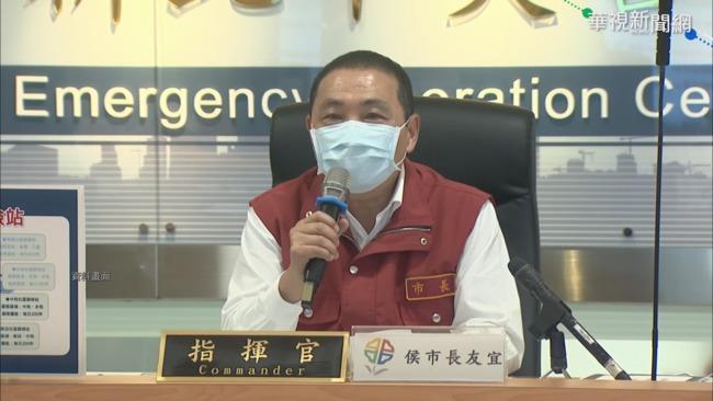新北市第二階段清空 侯友宜:補助染疫醫護人員10萬元 | 華視新聞