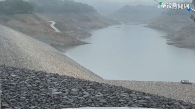 連2天下雨水庫仍入不敷出 德基水庫蓄水率僅1.21%   華視新聞