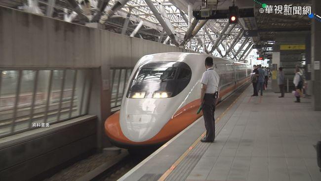 高鐵1車安保全快篩陽性 9天執勤20班次、13組列車 | 華視新聞