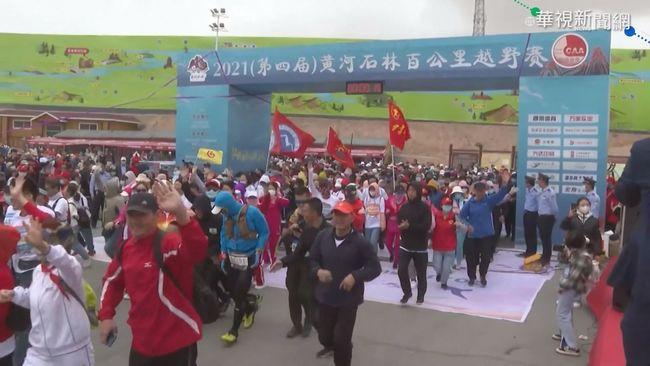 冰雹暴雨狂襲 甘肅馬拉松越野賽21死 | 華視新聞