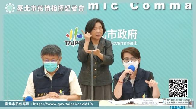北捷龍山寺站人員4人確診 研判「共用休息室」染疫 | 華視新聞