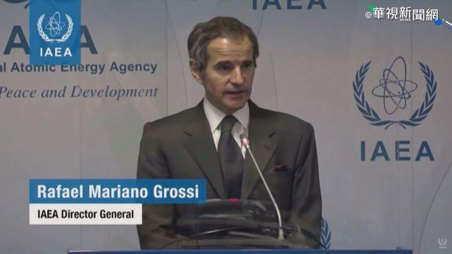 國際原能總署同意 與伊朗延長監督協議 | 華視新聞