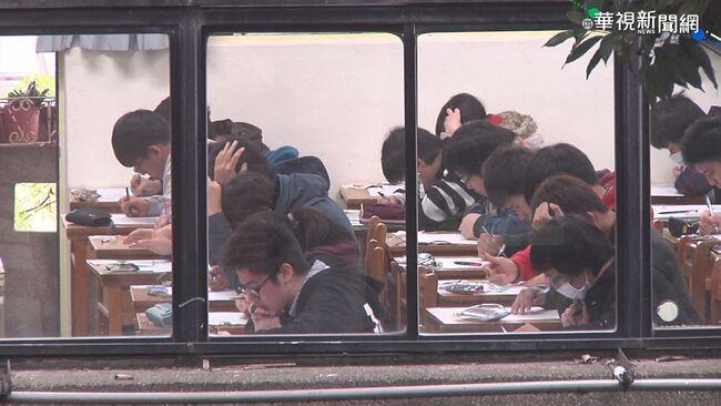 疫情嚴峻停課是否延至6月?北市教育局:下午宣布 | 華視新聞