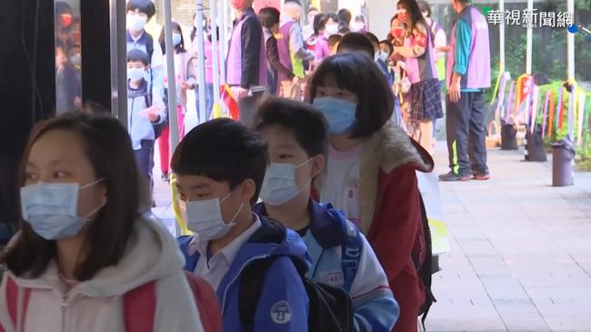 各級學校延長停課到6/14 「26大QA」一次看 | 華視新聞