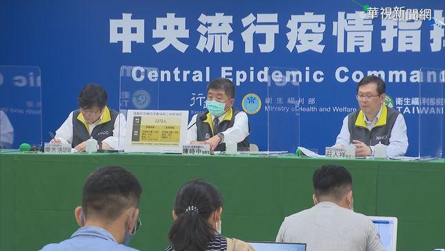 指揮中心:離島三縣可提供「自願性採檢服務」 | 華視新聞