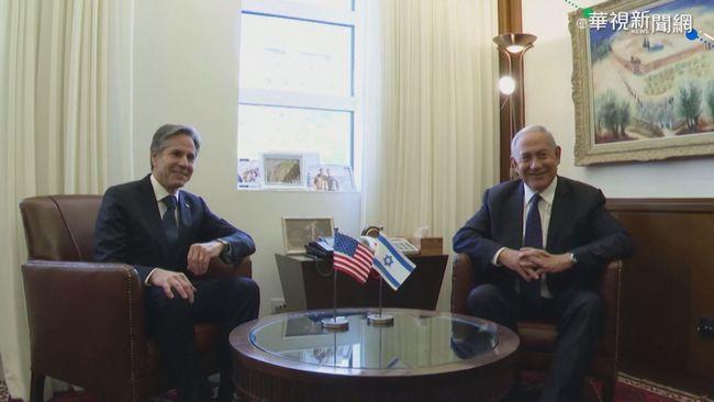 布林肯訪以色列 鞏固加薩停火協議 | 華視新聞