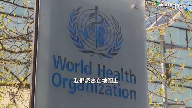 美加日英澳及8友邦 WHA發聲挺台灣 | 華視新聞