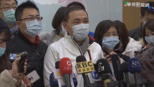 新北某公司令「染疫就懲處」侯友宜:資方應照顧勞方 | 華視新聞