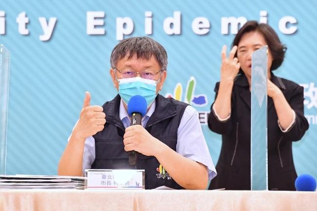 疫苗拖太久! 柯文哲:講清楚何時有 否則另謀生路 | 華視新聞