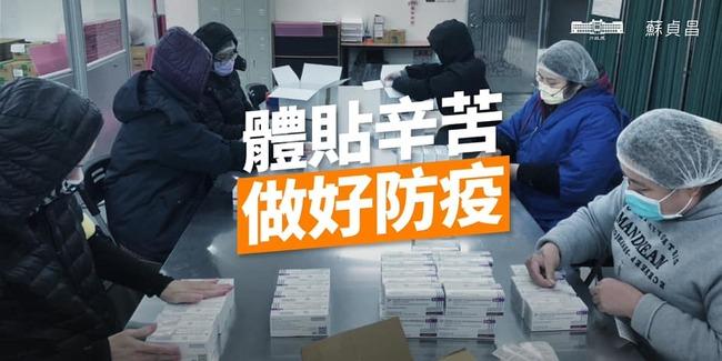 41萬劑AZ疫苗明配送 蘇貞昌曝衛福部「4度低溫作業照」   華視新聞