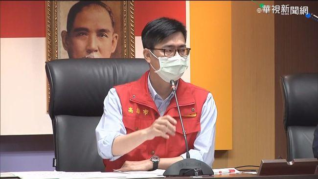 社區感染嚴峻!陳其邁一張圖揭「遏阻疫情」關鍵   華視新聞