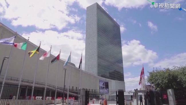 歐美外交會談 聚焦台國際參與議題   華視新聞