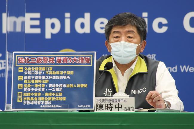 單日13死新高 社區感染爆發後已47死...   華視新聞