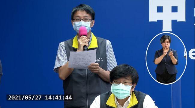 防「隱形缺氧」猝死!血氧納每日警示症狀評估項目   華視新聞