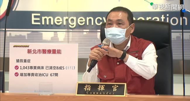 要加入江啟臣的「抗疫聯盟」? 侯:全國團結才能擊敗病毒 | 華視新聞