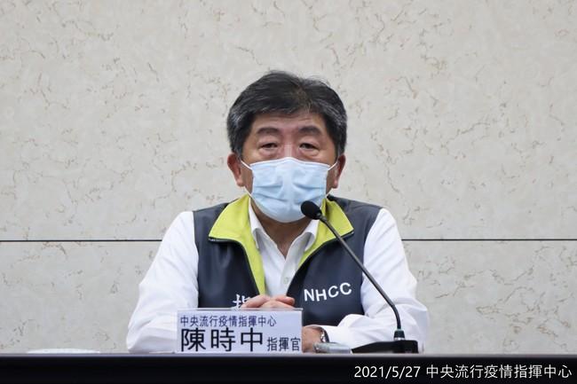 莫德納第一批將抵台 陳時中曝未來疫苗規劃 | 華視新聞