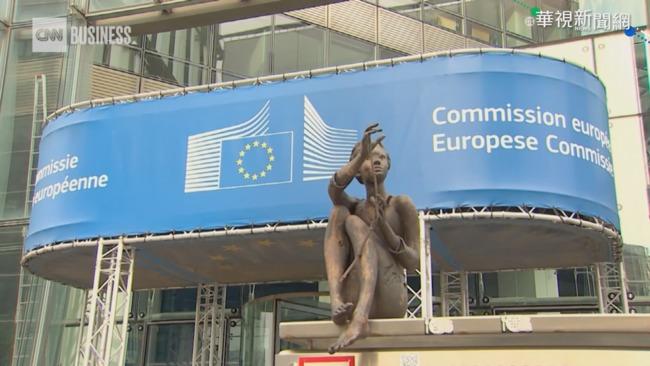 歐盟.日本峰會關注台港 中:勿干涉內政 | 華視新聞