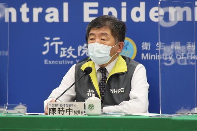 快訊》15萬劑莫德納疫苗下午抵台! 陳時中下午2點說明 | 華視新聞