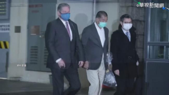 港非法集結判決出爐 黎智英判刑14月 | 華視新聞