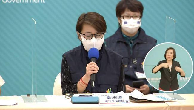 家人染疫亡「無人通知隔離」 黃珊珊揭背後原因 | 華視新聞