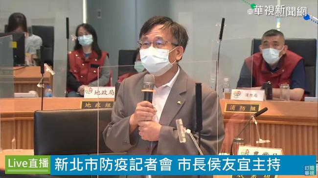 新北市還有4區域未淪陷 台大公衛教授:必須嚴格防堵   華視新聞