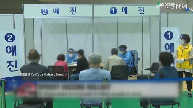 南韓疫情不穩定 長者搶打AZ疫苗   華視新聞