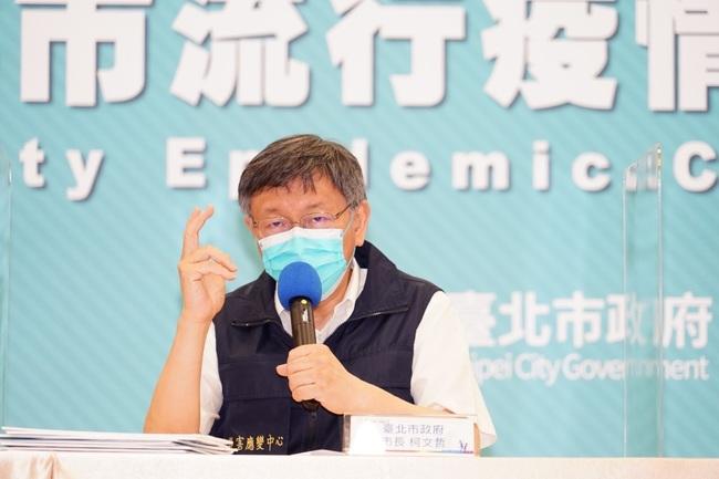 奎山中學無視疫情辦畢典 柯文哲震怒「誰都不能耍大牌」 | 華視新聞