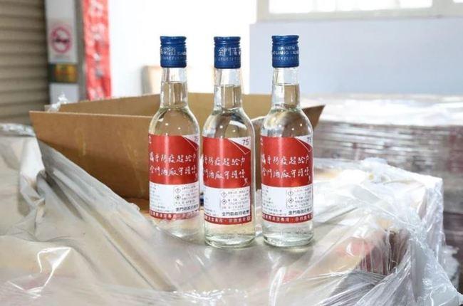 鼓勵飛金門「自願快篩」 金門縣府宣布:加贈酒精1瓶 | 華視新聞