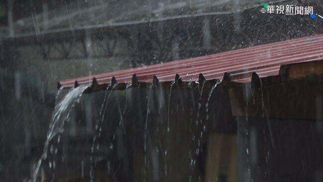 中彰投雲嘉雷雨狂下 彰化列一級淹水警戒 | 華視新聞