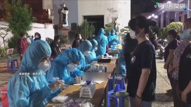 越南發現新病毒株 印度.英國變種「合體」 | 華視新聞