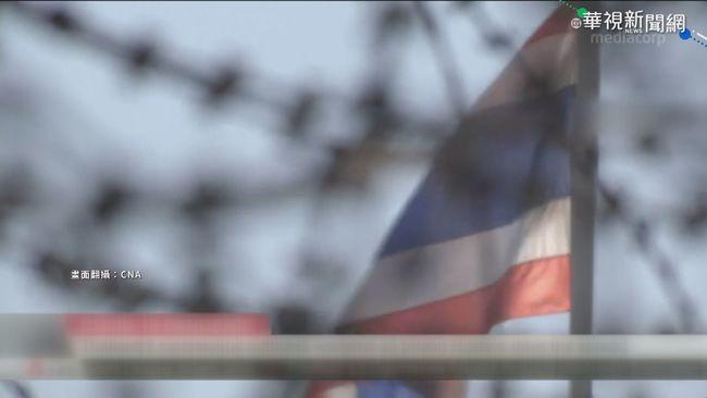泰國監獄群聚感染 逾2.2萬受刑人染疫   華視新聞