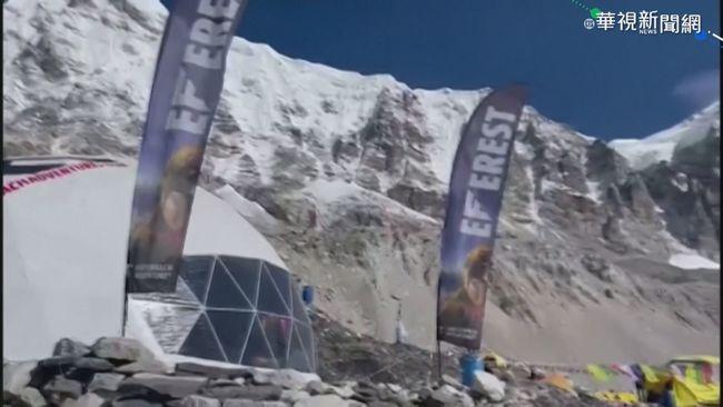 聖母峰登山客染疫增 尼泊爾不證實 | 華視新聞