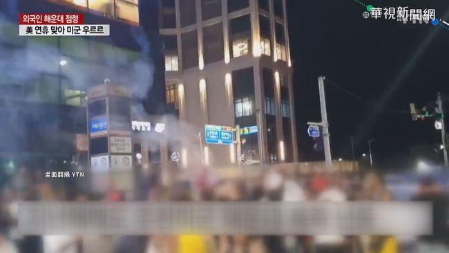 釜山海岸逾2千名外國人 沒戴口罩狂歡 | 華視新聞