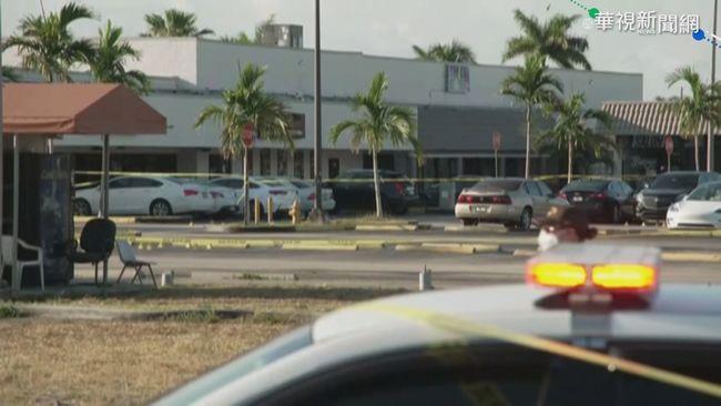 美國邁阿密驚傳槍擊案 釀2死逾20傷   華視新聞