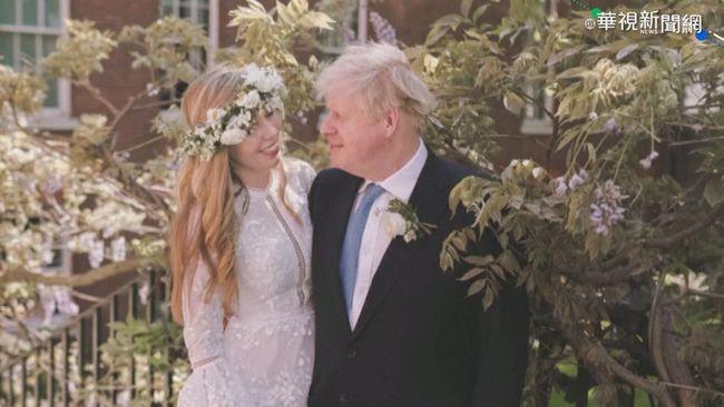 英相強森梅開三度 倫敦教堂低調娶嫩妻 | 華視新聞