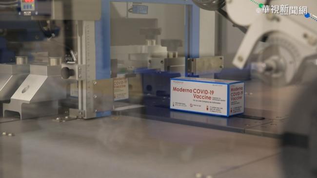 民間有意捐疫苗為何仍須中央簽約?北醫學者揭關鍵原因 | 華視新聞