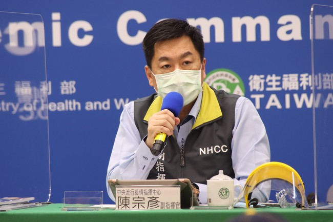 快訊》掌握最新疫情 指揮中心11:30召開臨時記者會 | 華視新聞