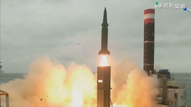 美韓廢飛彈指南 北韓:暴露美國好戰   華視新聞