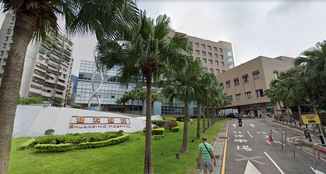 3醫護遭病患「持刀劃傷」 雙和醫院回應了 | 華視新聞