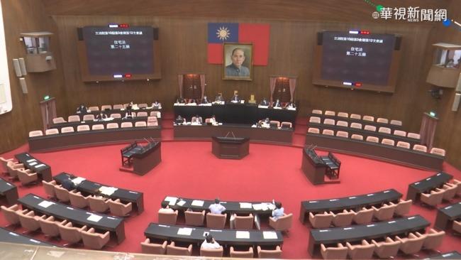大法官宣告通姦罪違憲 立院三讀刪除刑法239條 | 華視新聞
