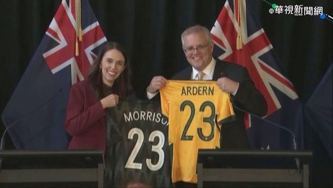 領袖峰會 紐西蘭總理強調紐澳一家親   華視新聞