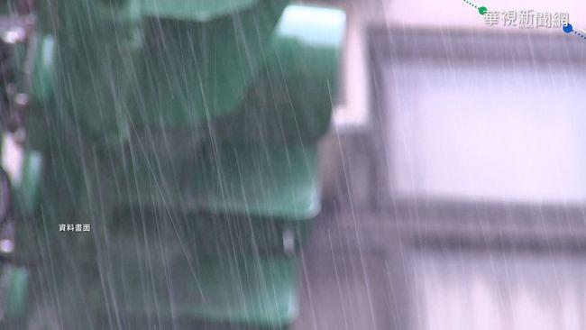 午後防短時強降雨! 氣象局曝下波梅雨影響時間 | 華視新聞