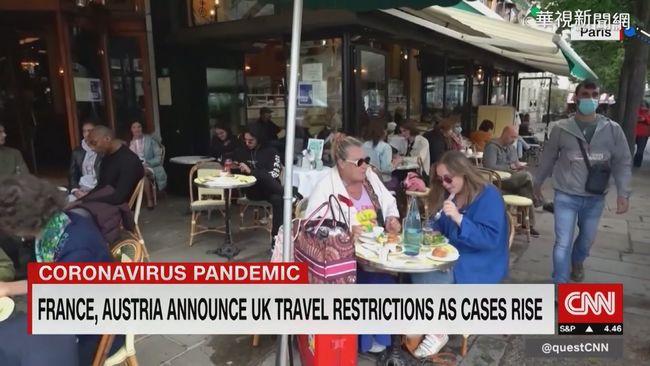 歐盟疫苗護照7月啟動 持有者自由進出 | 華視新聞