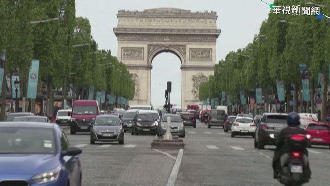法國開放全民打疫苗 接種意願攀升 | 華視新聞