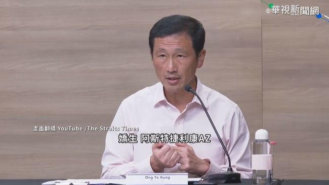 新加坡將允醫療業者 購買WHO批准疫苗 | 華視新聞