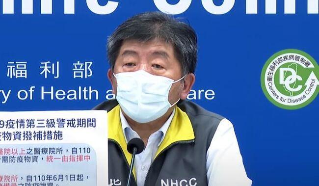 未來開放選擇疫苗廠牌施打? 陳時中:正在規劃 | 華視新聞
